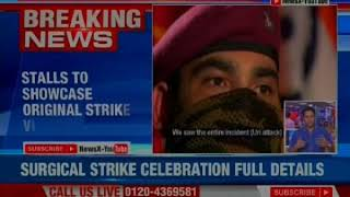 Surgical strike celebration full details; 3 day public exhibition planned in Delhi - NEWSXLIVE