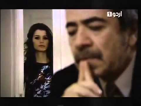 Ishq E Memnu   Urdu   Serial YouTube flv   YouTube