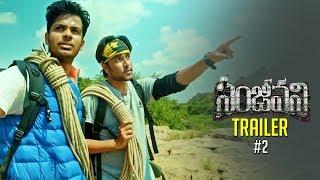 Sanjeevani Trailer 2 | Anurag Dev | Swetha Varma | Manoj Chandra | TFPC - TFPC