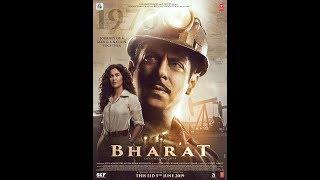 Bharat Movie, Katrina Kaif look goes viral भारत फिल्म से सामने आया कैटरीना कैफ का पहला लुक - ITVNEWSINDIA