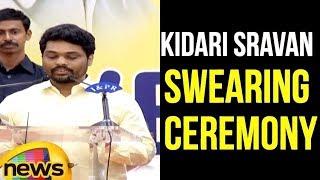 Kidari Sravan Kumar Takes Oath As AP Minister | AP New Ministers Swearing Ceremony | Mango News - MANGONEWS