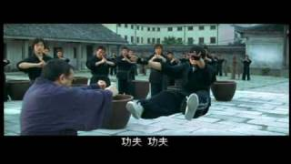 Kung Fu Dunk-Jay Chou.mkv view on youtube.com tube online.