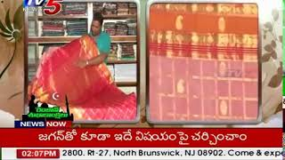 Gadwal designer Saree and different styles: TV5 News - TV5NEWSCHANNEL