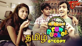 Fun Bucket | Tamil Comedy | 06th Copy | by Harsha Annavarapu | #TamilComedyWebSeries - TELUGUONE