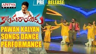 Pawan Kalyan Songs Dance Performance || Katamarayudu Pre Release Event || Katamarayudu || - ADITYAMUSIC