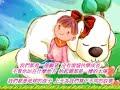 •*♡❤(地球的孩子) 慈濟歌選 (兒童音樂專輯) Tzu Chi Songs