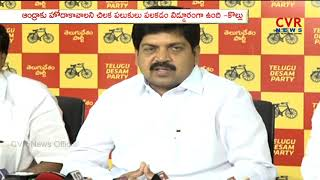 Minister Kollu Ravindra Comments On KTR and Ys Jagan Meeting | CVR News - CVRNEWSOFFICIAL