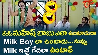 Comedian Sunil Birthday Special | Sunil And Brahmanandam Best Comedy Scenes Back To Back | TeluguOne - TELUGUONE