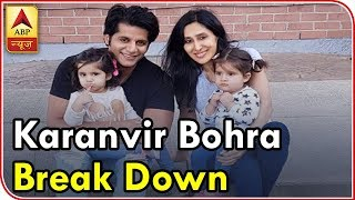 Bigg Boss 12: Karanvir Bohra Breaks Down Before Entering The House | ABP News - ABPNEWSTV