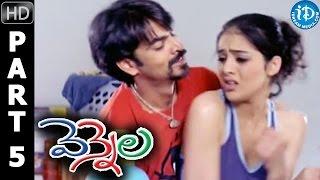 Vennela Full Movie Part 5 || Raja, Parvati Melton || Deva Katta || Mahesh Shankar - IDREAMMOVIES