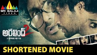 Aravind 2 Short Movie   Srinivas, Madhavilatha, Kamal Kamaraju   Sri Balaji Video - SRIBALAJIMOVIES
