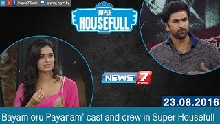 'Bayam oru Payanam' cast and crew | Super Housefull | News7 Tamil Show