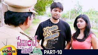 Preminche Panilo Vunna 2018 Telugu Full Movie | Raghuram Dronavajjala | Bindu | Part10 |Mango Videos - MANGOVIDEOS
