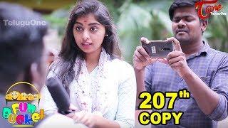 Fun Bucket | 207th Episode | Funny Videos | Telugu Comedy Web Series | Harsha Annavarapu | TeluguOne - TELUGUONE