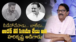Harikrishna asked me to re-launch Jr NTR: Ashwini Dutt - IGTELUGU