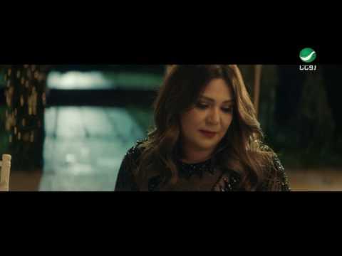 Nawal … Misel El Nasseem - Video Clip | نوال … مثل النسيم - فيديو كليب