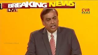 Mukesh Ambani Speech Reliance Industries 41st Annual General Meeting | CVR NEWS - CVRNEWSOFFICIAL