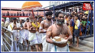 17 October को खुल रहे सबरीमला मंदिर के कपाट, महिलाओं की एंट्री को लेकर बढ़ता जा रहा बवाल - AAJTAKTV