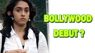 Aamir Khan Daughter to debut in Bollywood  | Bollywood News