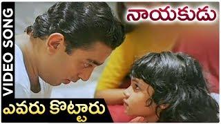 Nayakudu Telugu Movie Songs | Sande Poddu Megham | Kamal Haasan | Ilayaraja | Saranya - RAJSHRITELUGU