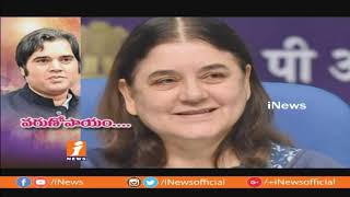 Varun Gandhi To Join Congress? | Comments On UP CM Yogi Adityanath | Spot Light | iNews - INEWS