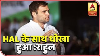 "Rahul Gandhi to HAL employees, ""The country owes debt to you for protecting us"" - ABPNEWSTV"