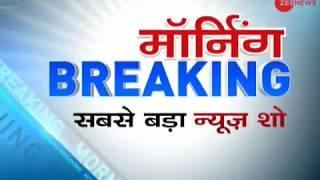 Morning Breaking: PM Modi to visit Raebareli - ZEENEWS