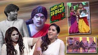 Sudheer Gaadi Intlo Dayyam Latest Promo 05 - #Dasara Special Event - Rashmi Gautam, BithiriSathi - MALLEMALATV