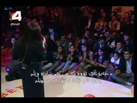 Nazdar, marance, New Kurdish Song Gorani Kurdi.flv
