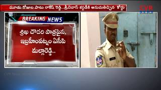 Accused Rakesh Reddy & Srinivas Taken into Police Custody Today | Jayaram Demise Case | CVR - CVRNEWSOFFICIAL