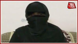 बरेली में तलाक-हलाला में फंसी एक महिला - AAJTAKTV