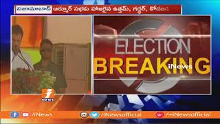 Rahul Gandhi Speech at Congress Public Meeting | Slams KCR and Modi | Nizamabad | iNews - INEWS