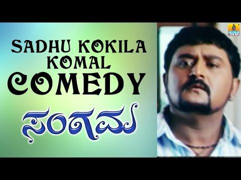 Sadhu Kokila & Komal Comedy Scene - Sangama