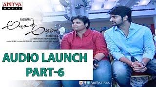 Ilaiyara musical Abbai to Ammai Audio launch Part-6 || Naga Shourya,Palak Lalwani - ADITYAMUSIC