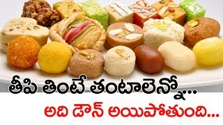 Disadvantages of Eating SWEETS and Sugar Products