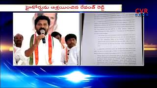Revanth Reddy files Petition In High Court over Narcotics case | CVR NEWS - CVRNEWSOFFICIAL