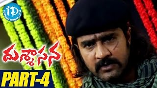 Dussasana Full Movie Part 4 || Srikanth || Sanjjanaa Galrani || Tashu Kaushik || M M Sreelekha - IDREAMMOVIES