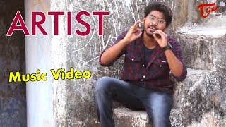 ARTIST ( ఆర్టిస్ట్ ) | Official Telugu Music Video 2019 | by Santosh Ileni | TeluguOne - TELUGUONE