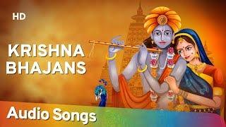 बुधवार Special भजन - Krishna Leela - Aisi Lagi Lagan - Shree Krishna Bhajans - BHAKTISONGS