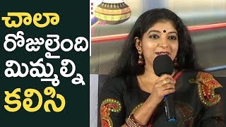 Senior Actress Sithara Emotional Speech @ Rangula Ratnam Press Meet | TFPC - TFPC