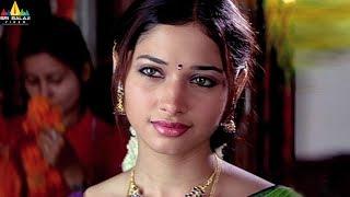 Sree Movie Scenes   Manchu Manoj Flirting with Tamanna   Sri Balaji Video - SRIBALAJIMOVIES