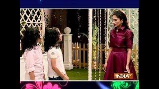 Yeh Rishta Kya Kehlata Hai: Naira surprises with her dance moves - INDIATV