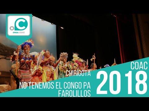Sesión de Preliminares, la agrupación No tenemo el congo pa farolillos actúa hoy en la modalidad de Chirigotas.