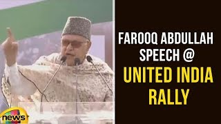 Farooq Abdullah Speech at Mamata Banerjee's United India Rally | Kolkata Rally | Mango News - MANGONEWS