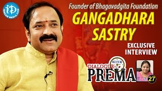 L V Gangadhara Sastry Exclusive Full Interview || Dialogue With Prema || Celebration Of Life #2 - IDREAMMOVIES