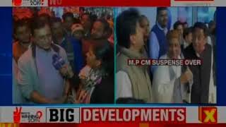 Milestone, Says Kamal Nath, Picked As Madhya Pradesh Chief Minister - NEWSXLIVE