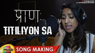 Titiliyon Sa Song Making | Praana Hindi Movie Songs | Nithya Menen | Shilpa Raj | Arunvijay - MANGOMUSIC