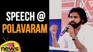 Pawan Kalyan Latest Speech at Polavaram Public Meeting | Jana Sena Party updates | Mango News - MANGONEWS
