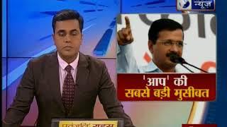 AAP को दिल्ली हाई कोर्ट से बड़ा झटका; सोमवार को फिर होगी सुनवाई | Suno India - ITVNEWSINDIA