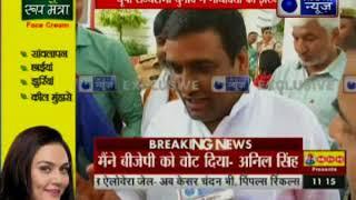 India News Exclusive: राज्यसभा चुनाव में मायावती को झटका, अनिल सिंह ने बीजेपी उम्मीदवार को दिया वोट - ITVNEWSINDIA
